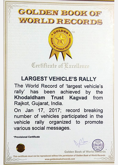 Golden Book of World Records – 2017