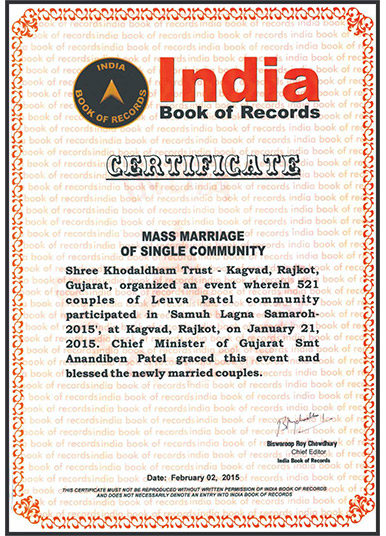 India book of Records 2015